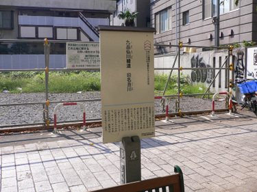Jiyugaoka2