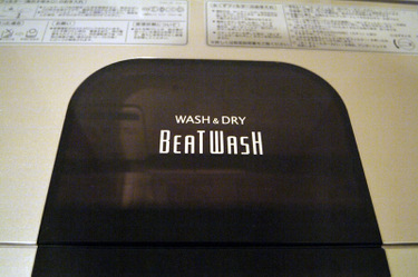 Beatwash